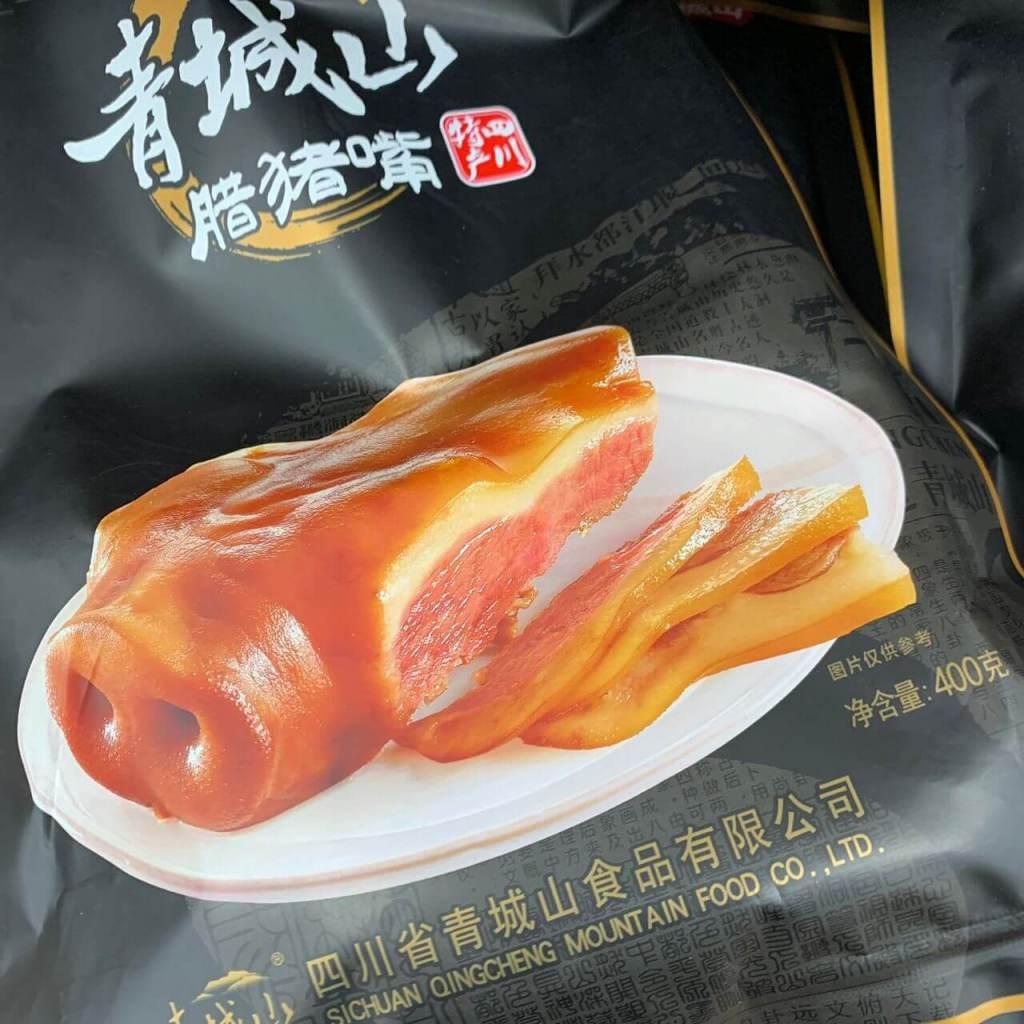 Publicité porc China