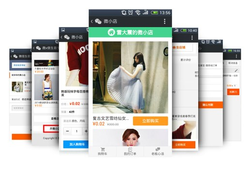 WeChat Ministore.jpg