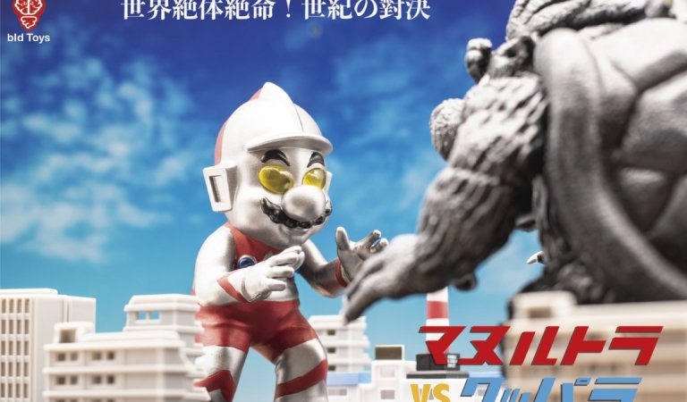 Nuevas figuras de Mario y Bowser inspiradas en Ultraman