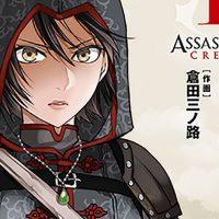 Conoce las nuevas historias que llegarán al universo 'Assassin's Creed'