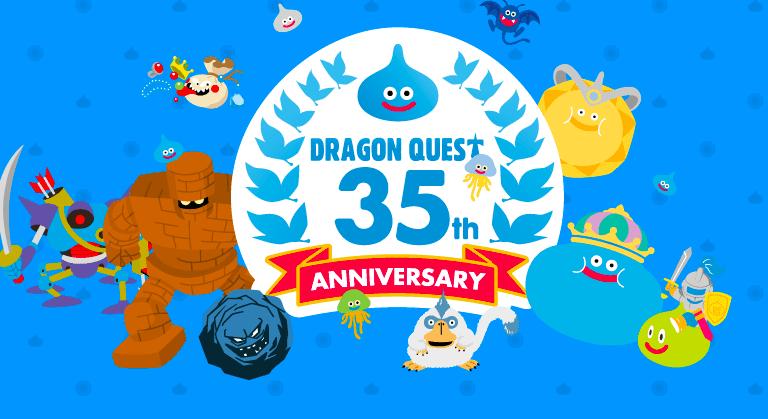 Anuncian evento del 35 aniversario de Dragon Quest