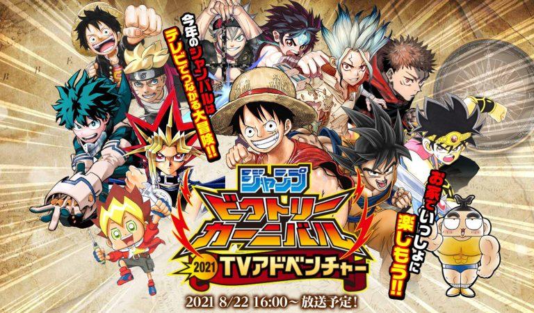 Revelan la fecha del evento Jump Victory Carnival 2021