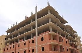 التصالح على مخالفات البناء