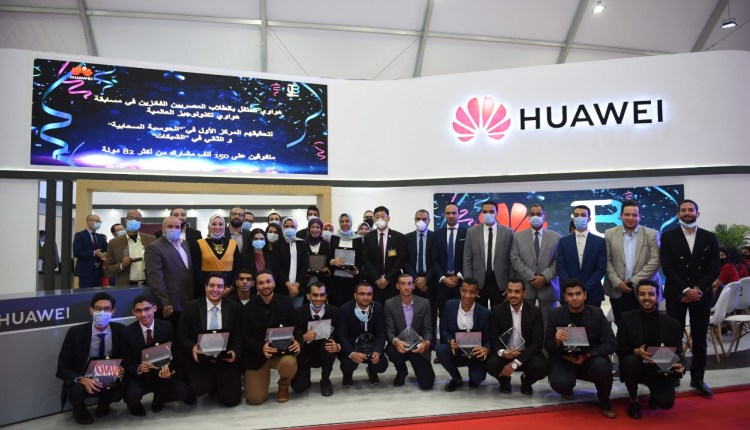 هواوي تكنولوجيز مصر