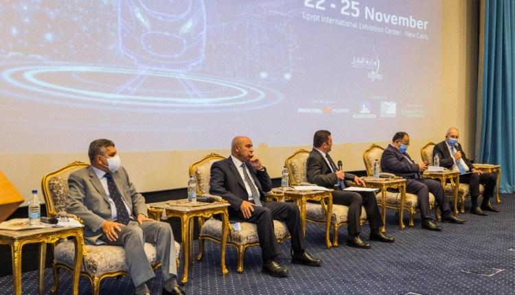 جلسة النقل الذكي بمعرض القاهرة الدولي للتكنولوجيا