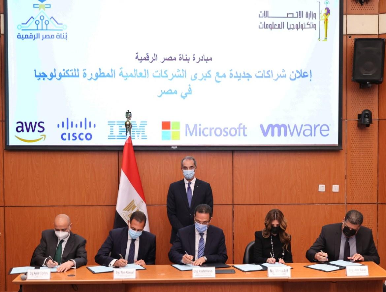 4 شركات عالمية تنضم لمبادرة «بناة مصر الرقمية» / صور