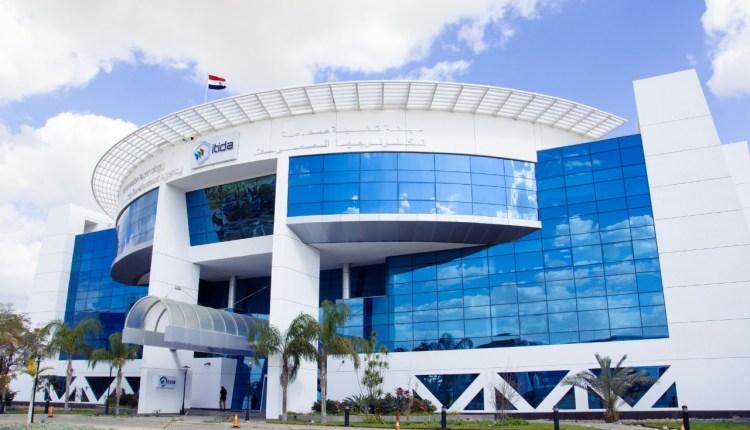 هيئة تنمية صناعة تكنولوجيا المعلومات ايتيدا التابعة لوزارة الاتصالات وتكنولوجيا المعلومات في مصر