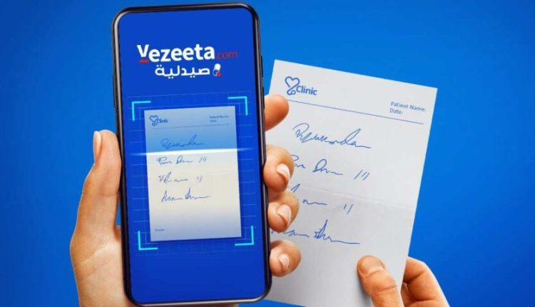 """فيزيتا: جميع صيدلياتنا مرخصة من """"الصحة"""".. ونهدف للارتقاء بالرعاية الصحية"""