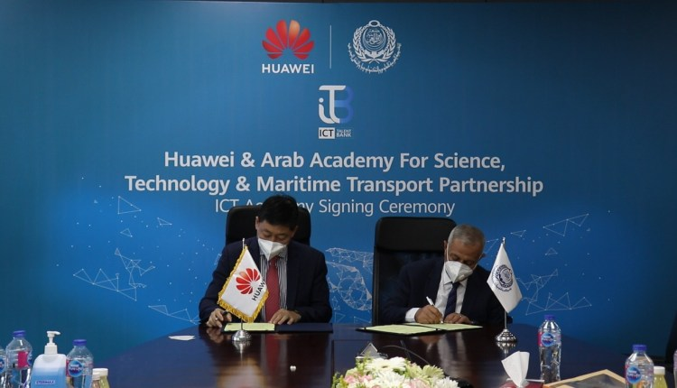 """""""هواوي"""" تتعاون مع الأكاديمية العربية للعلوم لإنشاء أكاديمية لتكنولوجيا المعلومات والاتصالات"""