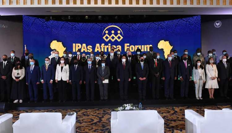 منتدى وكالات ترويج الاستثمار في إفريقيا