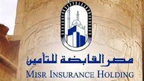 مصر للتأمين: الشركة مهيأة للطرح بالبورصة المصرية ولكن..؟
