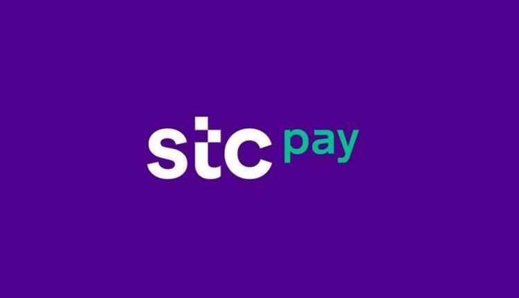 الاتصالات السعودية STC تحصل على رخصة أول بنك رقمي بالمملكة برأس مال 2.5 مليار ريال