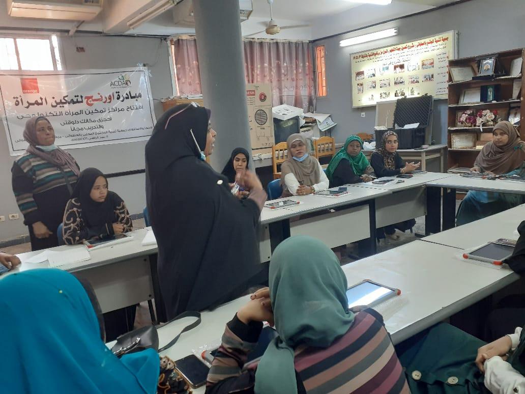 مشروع اورنج لتمكين المرأة