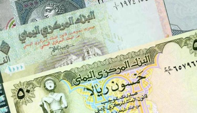بيع وشراء العملات الأجنبية
