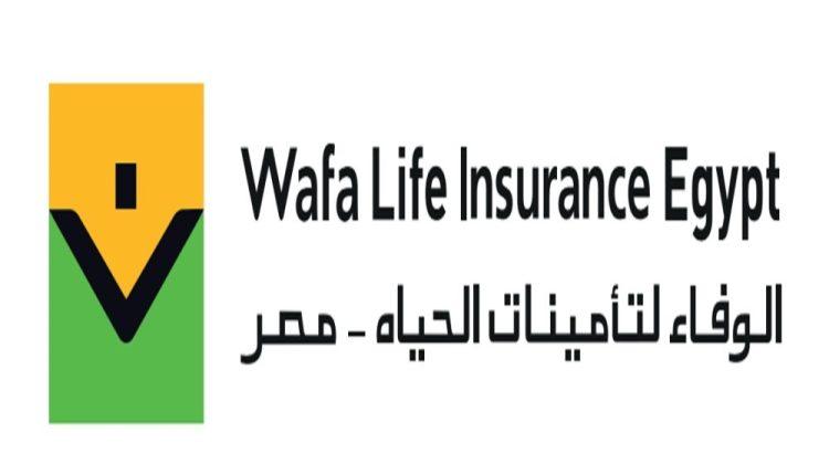 الوفاء لتأمينات الحياه