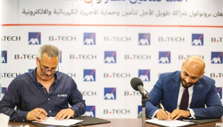 أكسا للتأمين مصر و بي تك توقعان شراكة لتأمين وحماية الأجهزة الكهربائية والالكترونية