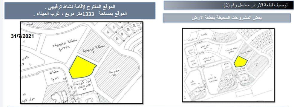 """""""المجتمعات العمرانية"""" تطرح قطع أراض بأنشطة تعليمية وترفيهية بدمياط الجديدة"""