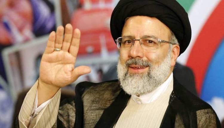 الرئيس الإيراني الجديد إبراهيم رئيسي