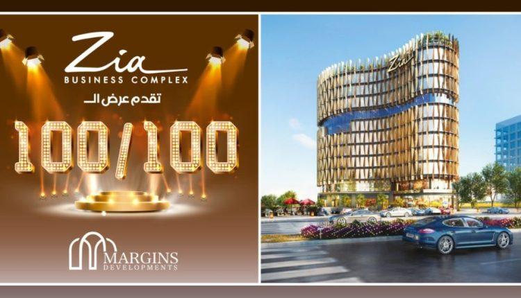 """""""مارجينز للتطوير العقارى"""" تطلق مبادرة 100/100 للاستثمار فى العاصمة الإدارية"""