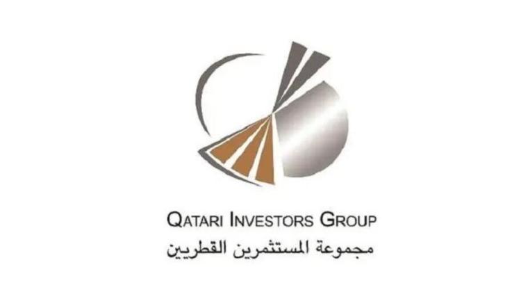 مجموعة المستثمرين القطريين