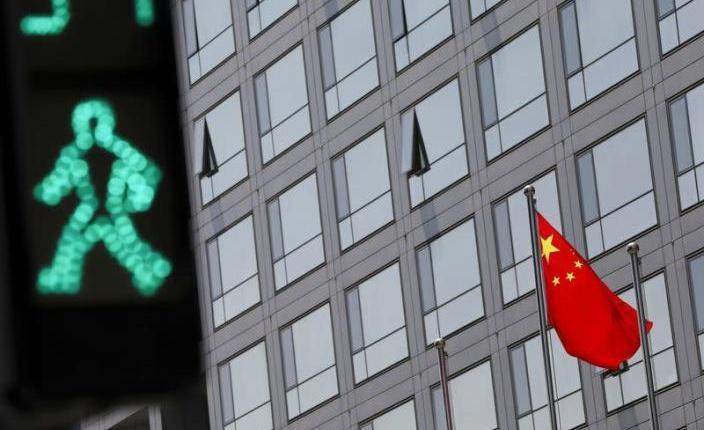 هيئة تنظيم الأوراق المالية في الصين