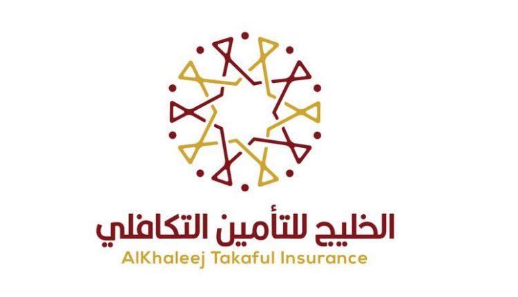 الخليج للتأمين