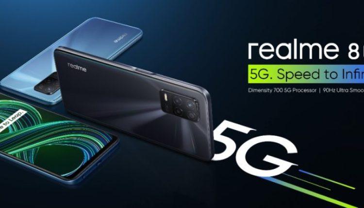 هاتف ريلمي الجديد