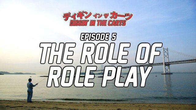 diggin-in-the-carts-episode-5-nobuo-uematsu