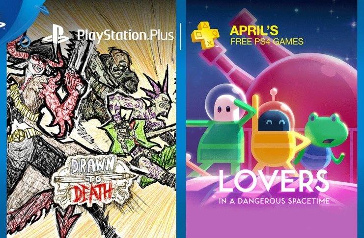 PlayStation Plus de abril de 2017