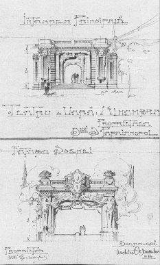 Teatru de vară Alhambra, str Sărindar, proprietatea D-lui D. Papaianopol. Fațada Scenei. Arh. N. Nenciulescu 1916.