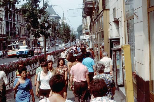 1979 Cinema Capitol b-dul Gheorghe Gheorghiu-Dej (actual bulevard Elisabeta) sm