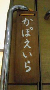 志木クラス_20130621