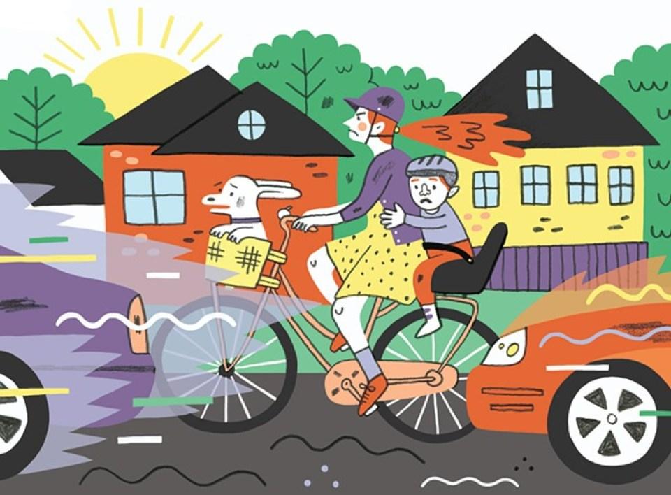 pm.kerek.bikes