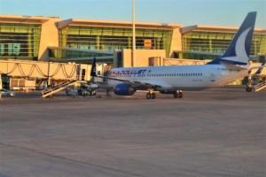 Самолет авиакомпании AnadoluJet в аэропорту Анкары