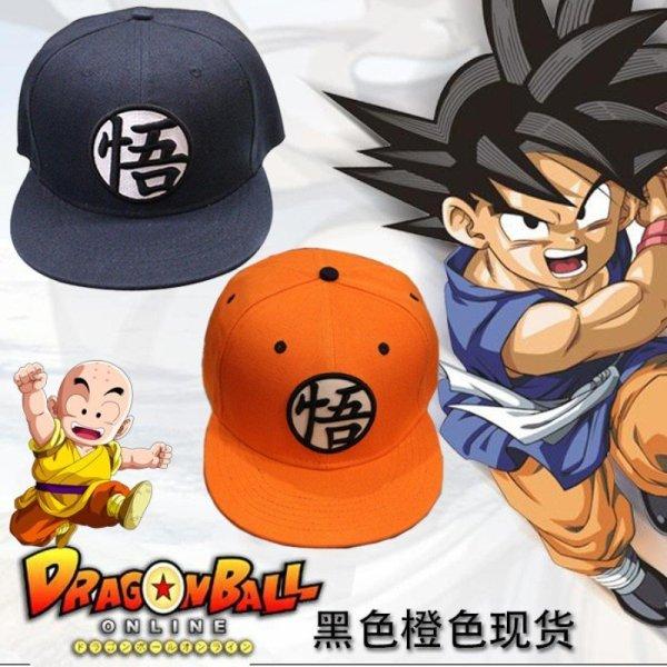 New High Quality Anime Dragon Ball Z /Dragonball Goku Snapback Hat For Men Women Adjustable Hip Hip Baseball Cap Cool 10