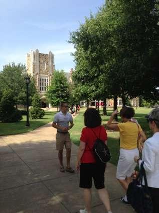 Capstone College Tour