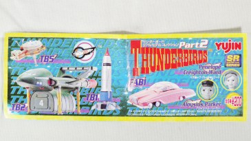 yujin-sr-series-thunderbirds-p2-cover-1