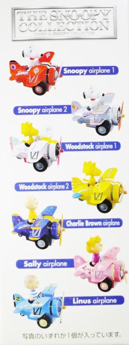 CHORO-Q SNOOPY COL Small Box 1pc 02