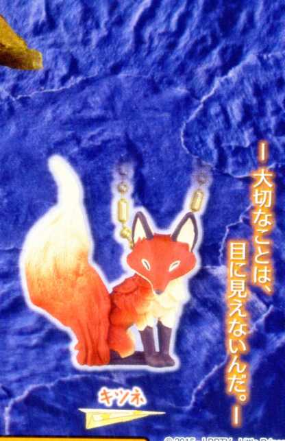 TOMY ARTS - The Little Prince Stop Motion Mascot - Gacha Fox - 00
