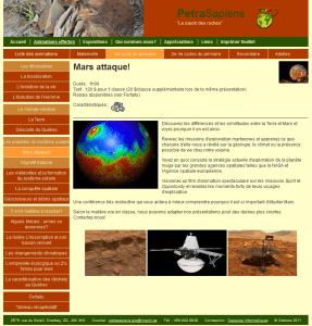 petraSapiens_site