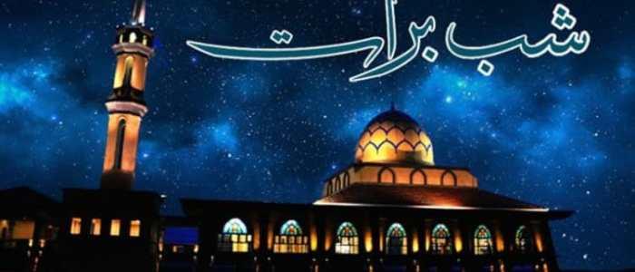 Shab-e-Barat-Muabarak-Wishes-Images-Quotes