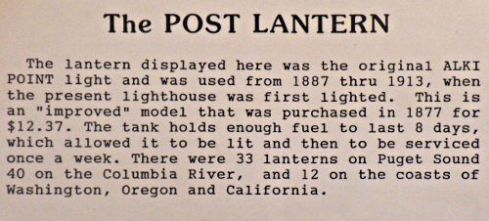 Alki Point Light Text - US Coast Guard Museum - Seattle