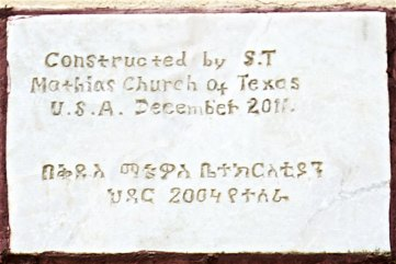 Plaque on library