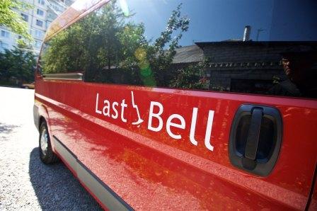 Last Bell 1