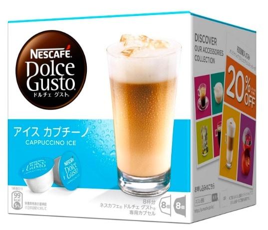 Nestlé Dolce Gusto Cappuccino Ice, Cápsulas de Café - Café con hielo