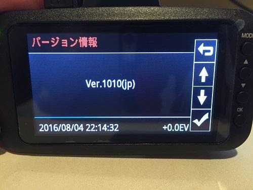 2016-08-04 22.10.27