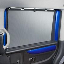 車のカーテンって運転席・助手席は違法?後部座席は大丈夫って本当?