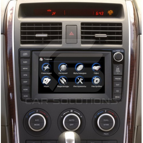 Mazda Navigation System Based On CS9900 Android Buy Online