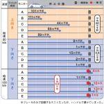 sub3_R_2.jpg