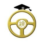 日本唯一の総合自動車趣味検定誕生!応援団長にテリー伊藤さんが就任!